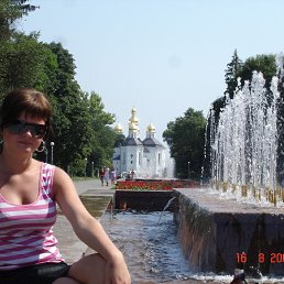 Алина, 33 года, Тольятти