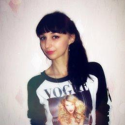 Лена, 28 лет, Константиновка