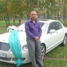 Дмитрий, 33 года, Смоляниново