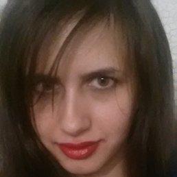 Иришка, 29 лет, Ставрополь