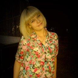 Дарья, 28 лет, Зарайск