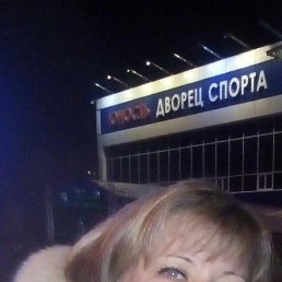 Алена, 40 лет, Ильичевск