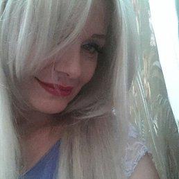 Наталья, 28 лет, Уфа