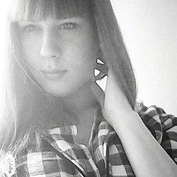 Екатерина, 19 лет, Копейск