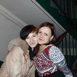 Маха, 30 лет, Светловодск