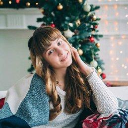 Анна, 18 лет, Чердаклы