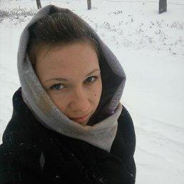 Людмила, 26 лет, Алексеевка