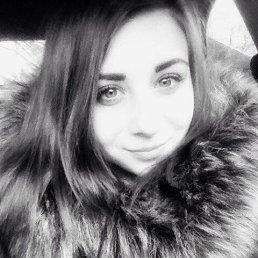 Дарья, 20 лет, Горловка