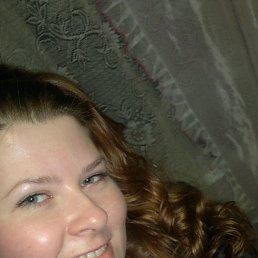 Кристи, 29 лет, Чебаркуль