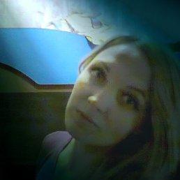 Марина, 28 лет, Исилькуль