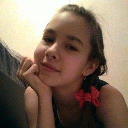 Алёна, 16 лет, Чусовой