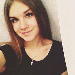 Кристина, 29 лет, Сараи