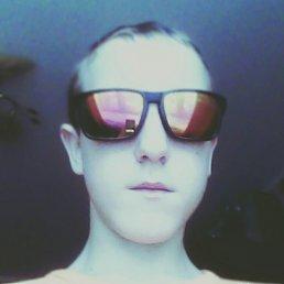 Виктор, Голынки, 20 лет