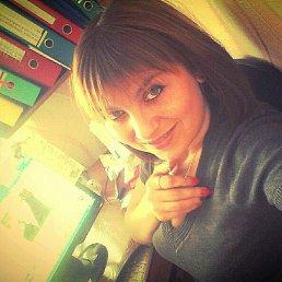 Екатерина, 28 лет, Ермаковское