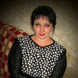 ВИКТОРИЯ ПОБЕДА, 41 год, Купянск