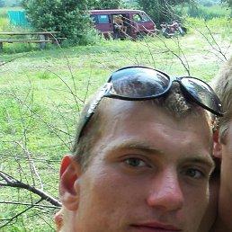 Руслан, 29 лет, Горишние Плавни
