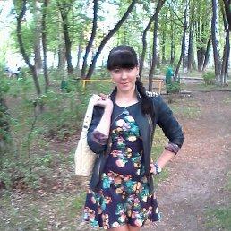 Ольга, 30 лет, Реж