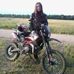 Любовь, 24 года, Кувшиново