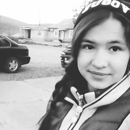 Екатерина, 17 лет, Пластун