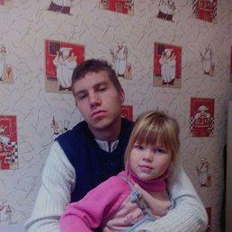 Славик, 28 лет, Сковородино