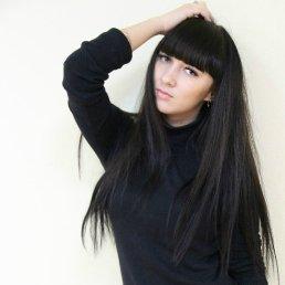 Анастасия, Бийск, 25 лет