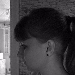 Дарья, 30 лет, Красноармейск