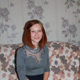 Natalia, 28 лет, Счастье