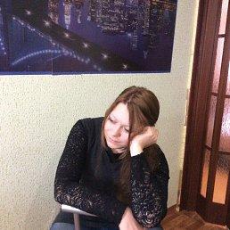 Ксения, Челябинск - фото 2