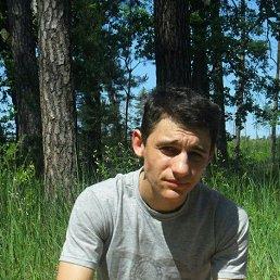 Анатолий, 24 года, Чигирин