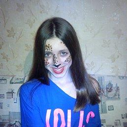 Вера, 21 год, Астрахань