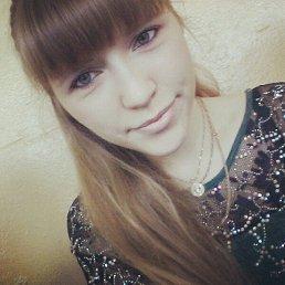 Евгения, 20 лет, Стародуб