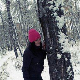 Ксения, 28 лет, Ужур