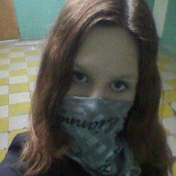 Настя, 19 лет, Усть-Качка
