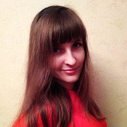 Елена, , Одесса