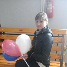 Кристина, , Дзержинское