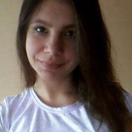 Таня, 24 года, Ярославль