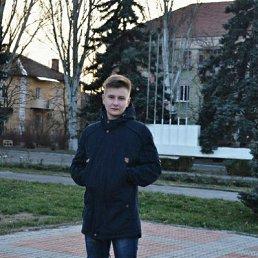 Данил Цыганок, 24 года, Новая Каховка