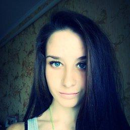 Анна, 24 года, Каменское