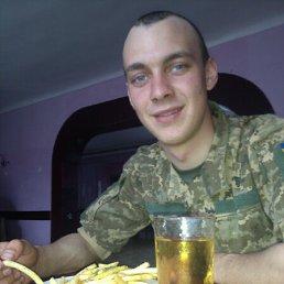 Виталий, 24 года, Бурынь