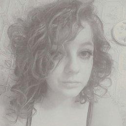 Анастасия, 26 лет, Староюрьево