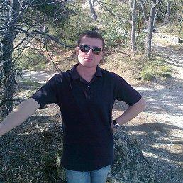 Сергей, 42 года, Ялта