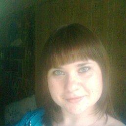 Нина, 29 лет, Лукоянов