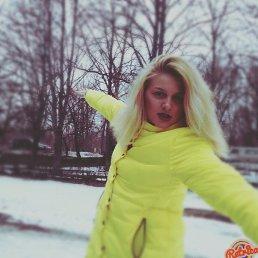 Юля, 23 года, Узловая