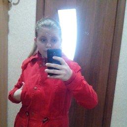 Анна, 18 лет, Жигулевск