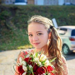 Аня :), 18 лет, Новошахтинский