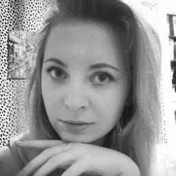 Дарья, 29 лет, Курск