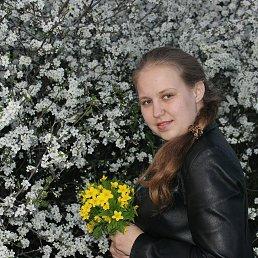 Ольга, 23 года, Харцызск