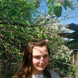 Яна, 25 лет, Чигирин