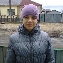Алина, , Урюпинск