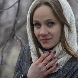 Карина, 20 лет, Новодонецкое
